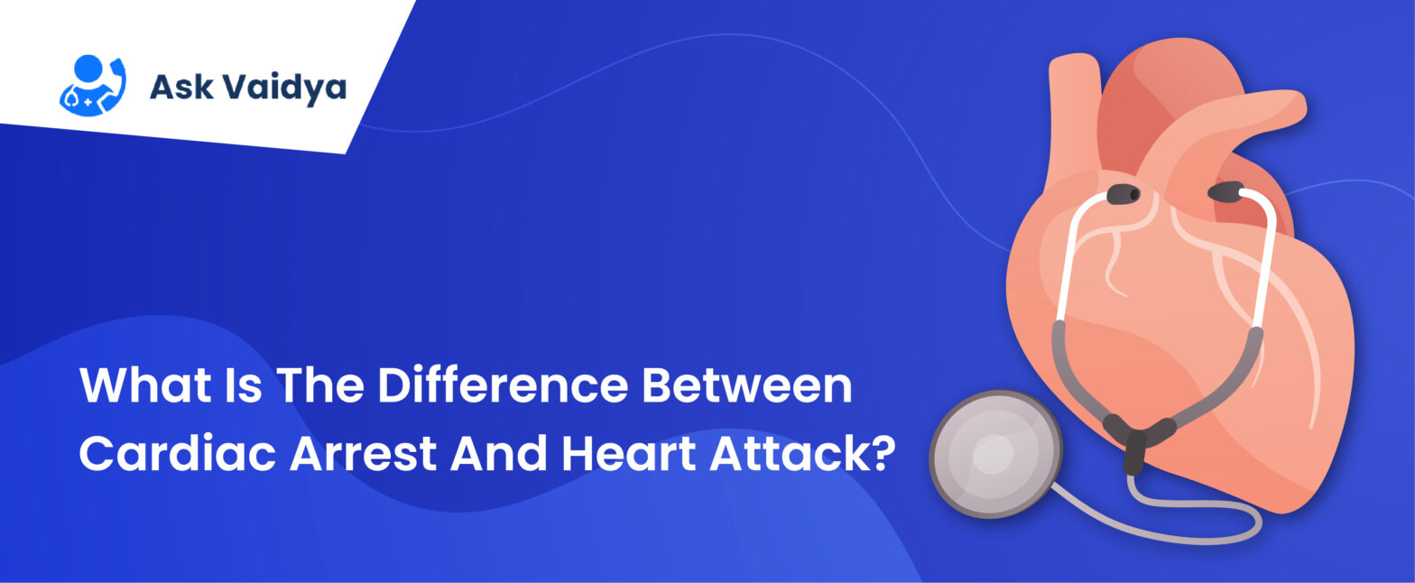 difference between heart attack and sudden cardiac arrest